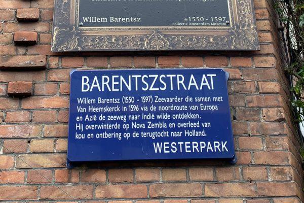 inspectie-houten-balkons-vve-matroos-amsterdam-maat-ingenieurs